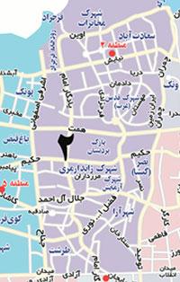 منطقه 2 تهران