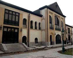 کاخ و موزه صاحبقرانیه